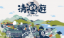 city-super-sake-fair-web-banner-470x280